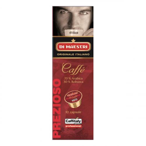 Капсулы для кофемашин Caffitaly Di Maestri Caffe Prezioso